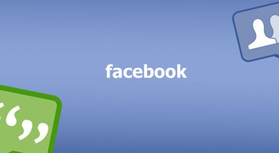 Guida completa su come unire due fan page facebook